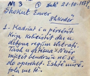 1979/Telegramet midis udhëheqësve