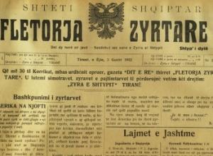 """1922/""""Amerika na njohu"""". Si u lajmërua njohja e Shqipërisë nga qeveria e SHBA-së"""