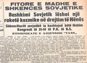 1959/Ëndrrat me kozmos i kemi të vjetra
