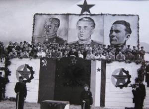 1946/Bashkimi doganor me Jugosllavinë, një akt i lartë tradhtie