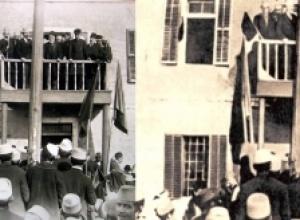 Përvjetori i parë i pavarësisë me foto të falsifikuar