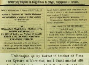 1939/Ndryshimi i emrave u ndal nga Jacomoni