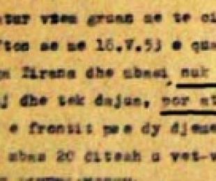 1953/U vetëflijua e vuajtur dhe braktisur