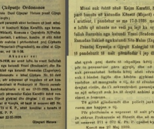 Koburja e ngjarjeve me hasmëri, Kajan Karafil Oshafi