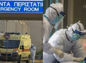 Vendimi i qeverisë greke: 150 Euro shpërblim, nëse vaksinohesh ndaj Covid-19!